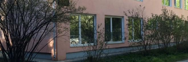 Социально-реабилитационный центр для несовершеннолетних Ревдинского района