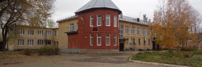 Социально-реабилитационный центр для несовершеннолетних г. Перми