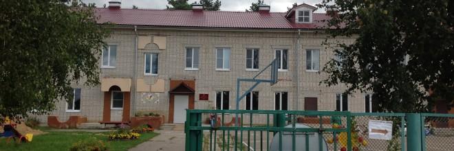 Социально-реабилитационный центр для несовершеннолетних «Росинка» Ростовского района Ярославской области