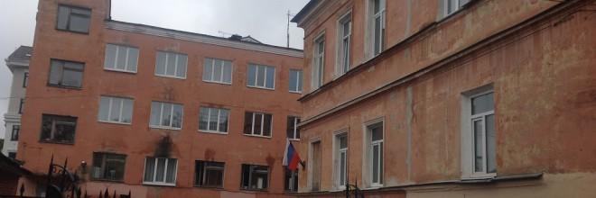 Школа-интернат №39 г. Нижнего Новгорода