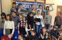 19.09.2016, Нижний Новгород, благотворительная акция