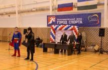 30.11.2016, Уфа, Башкортостан, Благотворительный спортивный фестиваль