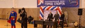 Первый Башкирский благотворительный спортивный фестиваль в школе-интернат №5 спортивного профиля г. Уфы