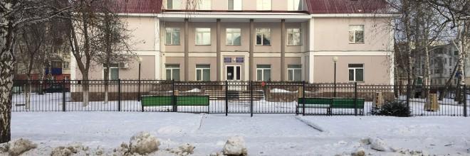 Детский дом г. Салавата Республики Башкортостан
