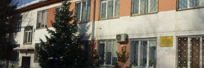 Социально-реабилитационный центр для несовершеннолетних Ленинского района г. Челябинска