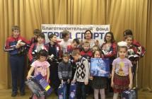 02.02.2017, Москва, благотворительная акция