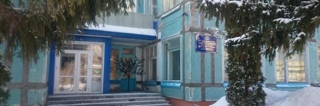 «Социально-реабилитационный центр для несовершеннолетних «Причал надежды» г. Ульяновска