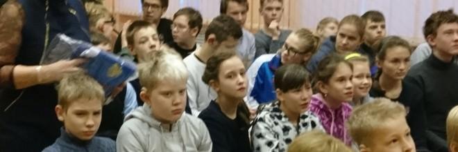 Школа-интернат для обучающихся с ОВЗ г. Кирова