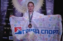 3-11.09.2017, Будапешт, Венгрия, Чемпионат Мира по армрестлингу