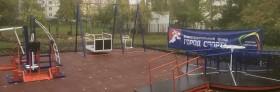 Строительство спортивно-игровой площадки для детей с нарушениями опорно-двигательного аппарата школы-интерната №13 г. Уфы