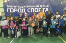 19.12.2018, Москва, благотворительные спортивные соревнования