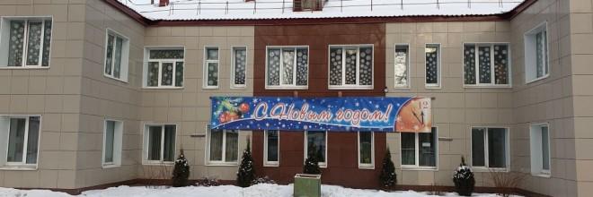 Ижевский детский дом