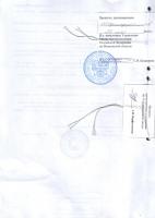 Устав, 12 страница